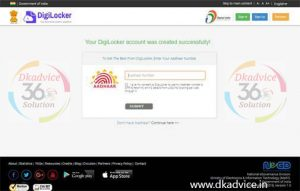 How to keep driving license on your smartphone using DigiLocker by dkadvice
