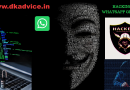 Latest Hacking WhatsApp Groups Link 2019